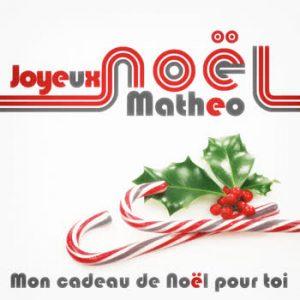 Various Artists - Joyeux Noël Matheo - Mon cadeau de Noël pour toi